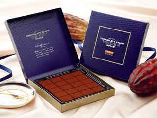 生 チョコレート ロイズ