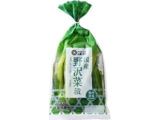 みなさまのお墨付き 国産野沢菜漬 袋200g