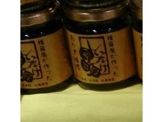 杉本商店 高千穂郷産 椎茸屋が作ったしいたけおかず味噌 瓶100g