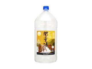 都城酒造 関之尾滝 麦焼酎 25度 ペット5L