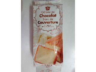 クーベルチュール ホワイトチョコレートケーキ