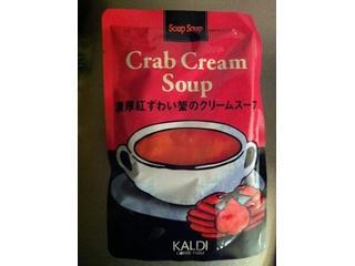 スープスープ 濃厚紅ずわい蟹のクリームスープ