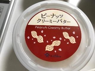諏訪商店 ピーナッツクリーミーバター カップ250g