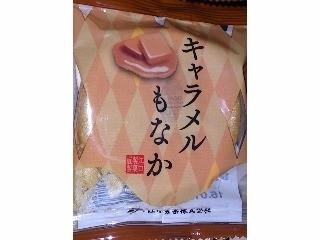 江口製菓 キャラメルもなか