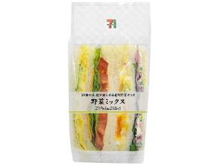 セブン-イレブン 野菜ミックスサンド