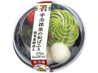 セブン-イレブン 宇治抹茶の和ぱふぇ 抹茶葛餅添え