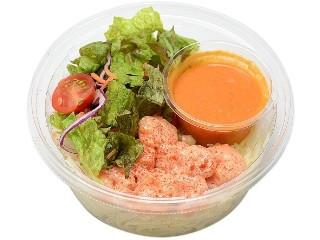 セブン-イレブン 海老のトマトクリームパスタサラダ