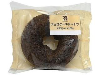 セブン-イレブン チョコケーキドーナツ