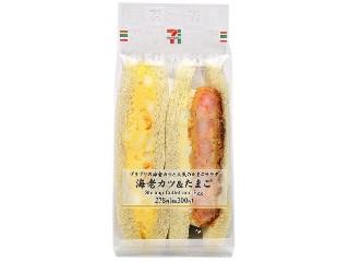 「nekodaisuki35」さんが「食べたい」しました