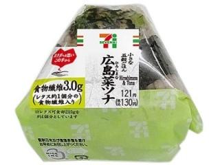 セブン-イレブン 小さな五穀ごはんおむすび広島菜ツナ