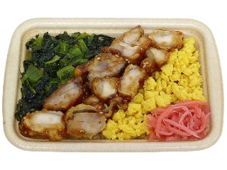 セブン-イレブン ピリ辛チキン御飯