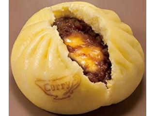 セブン-イレブン 味わいまろやかチーズカレーまん