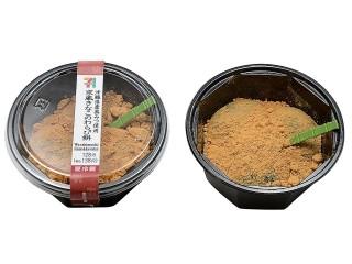 セブン-イレブン 京風きなこのわらび餅(沖縄県産黒みつ使用)