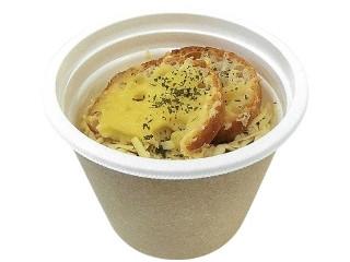 セブン-イレブン とろーりチーズのオニオングラタンスープ