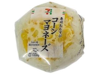 セブン-イレブン 寿司おむすび コーンマヨネーズ