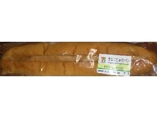 セブン-イレブン きなこじゃりパン