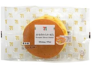 セブン-イレブン スイートポテトパンケーキどら