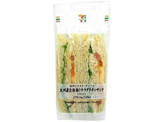 セブン-イレブン 九州産全粒粉!サラダチキンサンド
