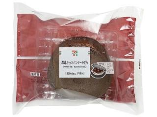 セブン-イレブン 濃厚チョコパンケーキどら