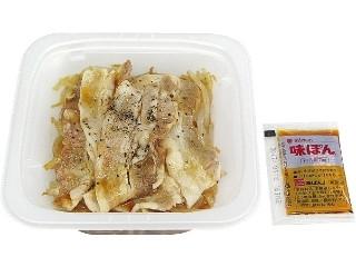 セブン-イレブン ぽん酢で食べる!豚もやし