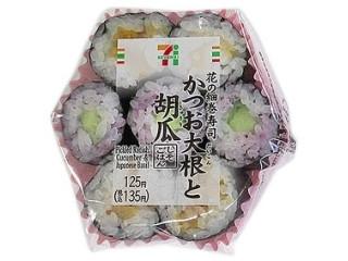 セブン-イレブン 花の細巻寿司かつお大根・胡瓜 しそごはん