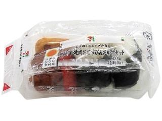 セブン-イレブン 宮崎牛焼肉おむすび&おかずセット