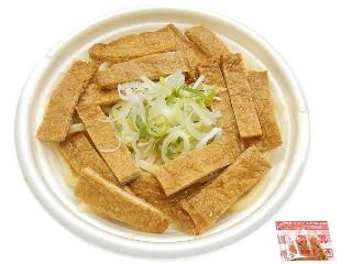 セブン-イレブン 国産小麦麺甘濃い!いなりうどん