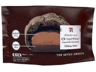 セブン-イレブン ダブルクリームのビターショコラシュー