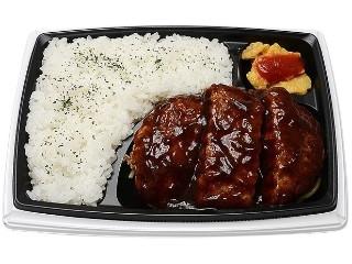 セブン-イレブン 直火焼きジューシーハンバーグ弁当