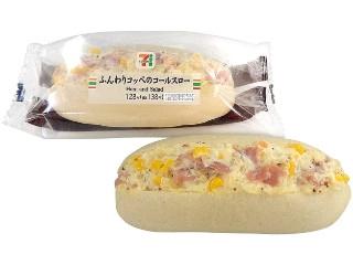 「伊賀芳太郎」さんが「食べたい」しました