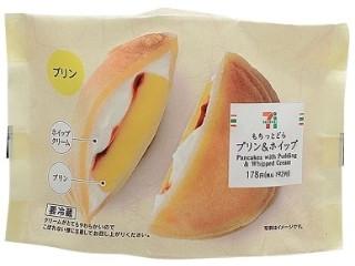 「kaoriiii」さんが「食べたい」しました