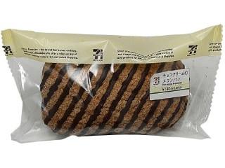 セブン-イレブン チョコクリームのメロンパン