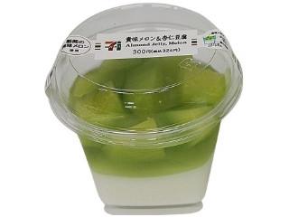 セブン-イレブン 貴味メロン&杏仁豆腐