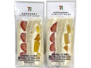 セブン-イレブン 福島県産いちご&ミックスフルーツ