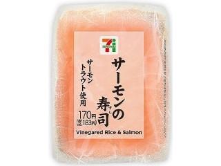 セブン-イレブン サーモンの寿司