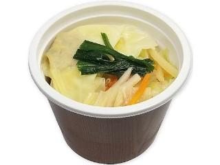 セブン-イレブン 野菜と一緒にワンタンスープ