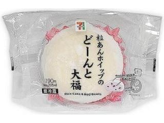 「ぷりんタルト」さんが「食べたい」しました