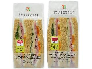 セブン-イレブン たんぱく質が摂れるサラダチキン&たまご