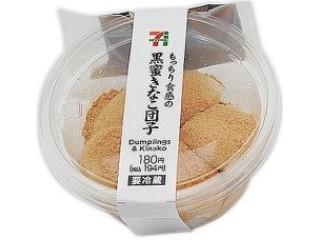 「mgmgchan」さんが「食べたい」しました