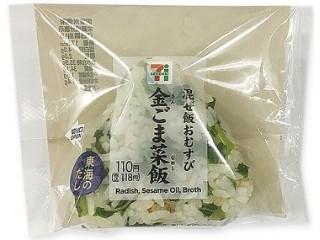 セブン-イレブン 混ぜ飯おむすび金ごま菜飯