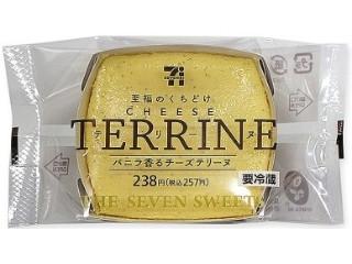 セブン-イレブン バニラ香るチーズテリーヌ