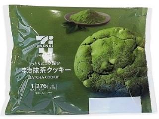 セブンカフェ 宇治抹茶クッキー