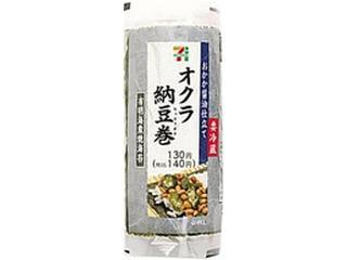 セブン-イレブン 手巻寿司 オクラ納豆巻 袋1個
