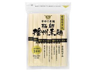 田靡製麺 極細播州素麺 袋400g