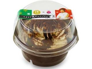 ロピア イタリア風チョコプリン カップ1個