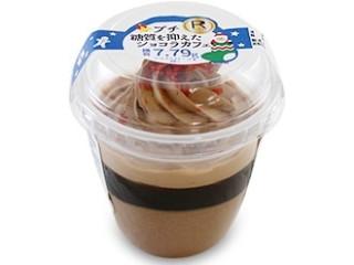 ロピア プチ 糖質を抑えたショコラカフェ クリスマスパッケージ カップ1個