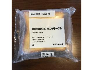 無印良品 厚切り食パンのフレンチトースト 袋1個