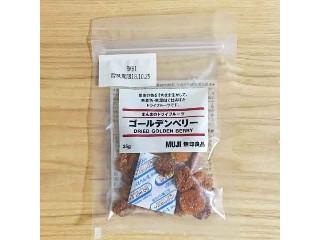 無印良品 まんまのドライフルーツ ゴールデンベリー 袋35g