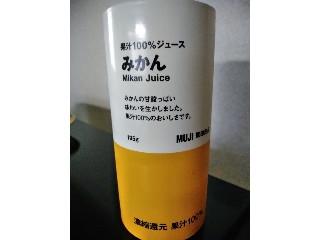 無印良品 果汁100%ジュース みかん 195g