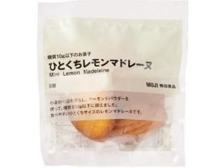 糖質10g以下のお菓子 ひとくちレモンマドレーヌ